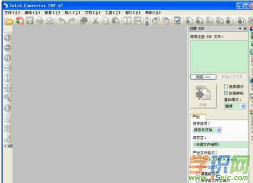 pdf中的简历表格怎么复制到word