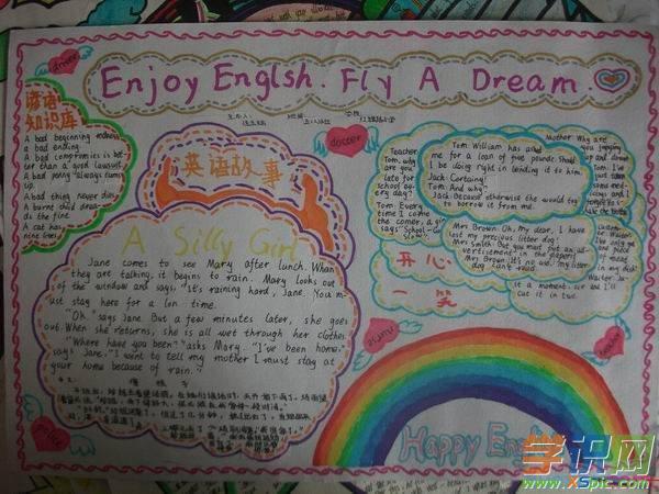 三年级上册英语学习_三年级上册英语手抄报大全