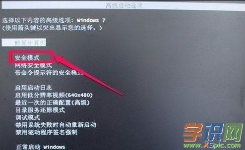 win8笔记本屏幕分辨率调多少才合适