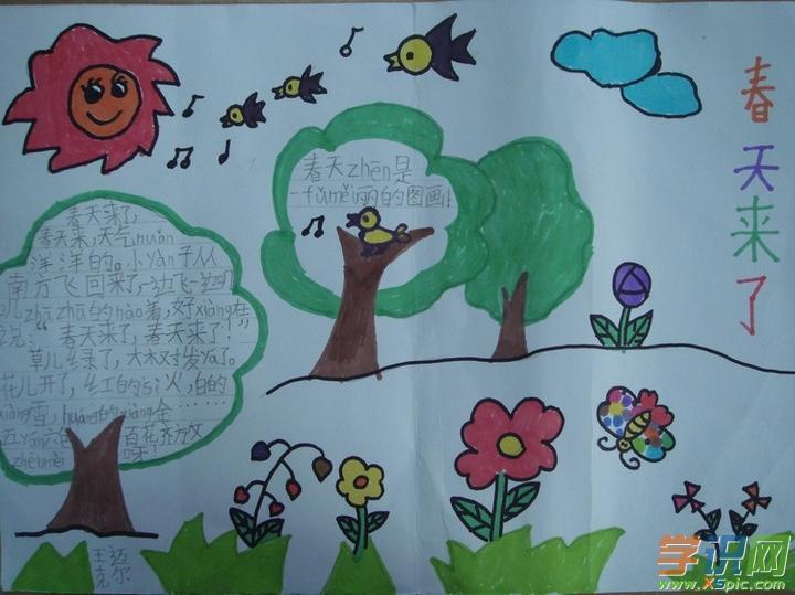 春天的图片儿童画    2.春天简笔画图片大全    3.