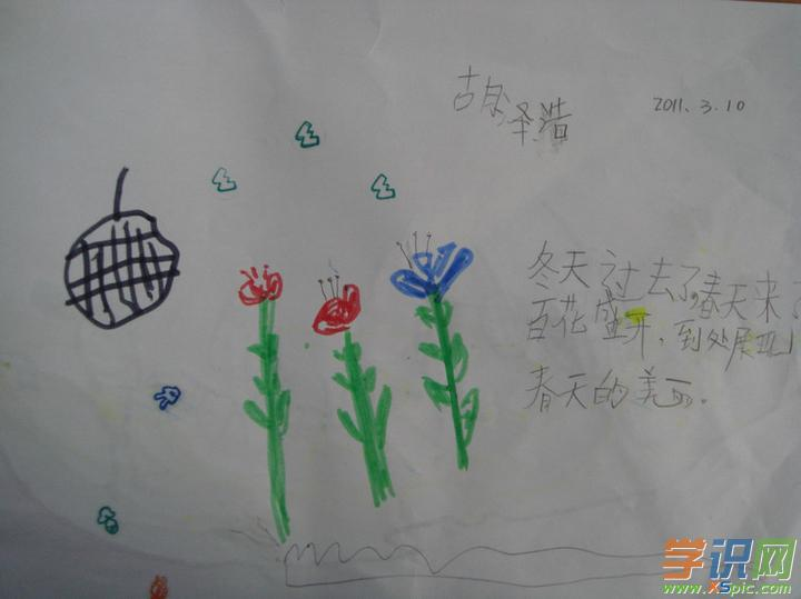一年级美丽的春天图画_一年级关于春天的图画