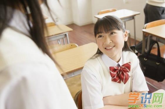 高中学生综合素质手册老师评语