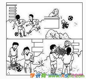 [二年紀看圖寫話圖片]二年級看圖寫話圖打破花盆精選6篇