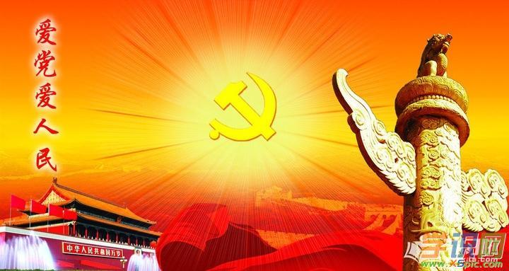 2017优秀共产党员先进事迹材料 2017优秀党员个人先进