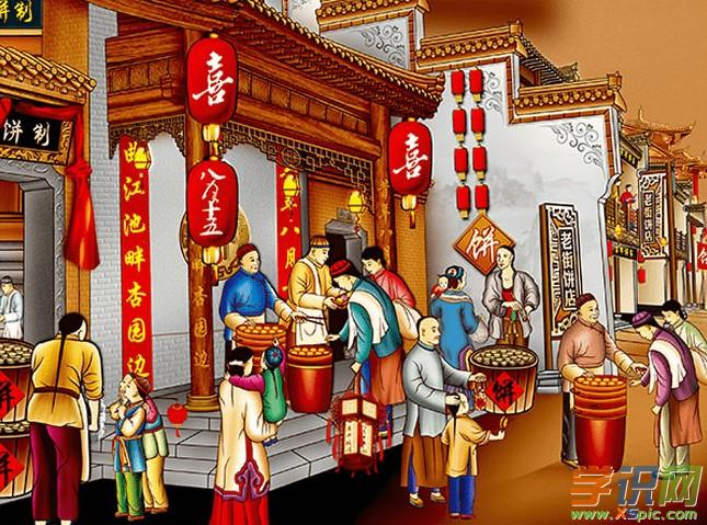 介绍中国传统节日的作文4篇