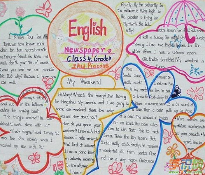 关于我喜欢英语的手抄报