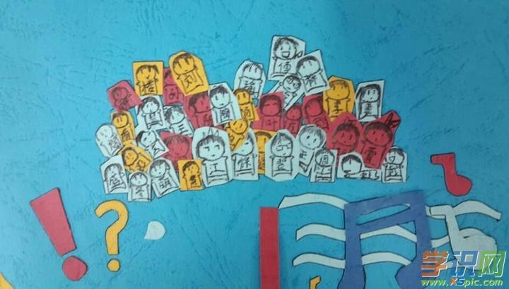 小学生教师节贺卡图片_教师节贺卡简单又漂亮_教师节贺卡手工制作图片