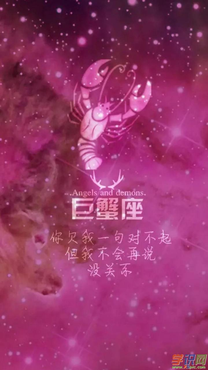巨蟹座唯美图片对天秤座男说晚安图片