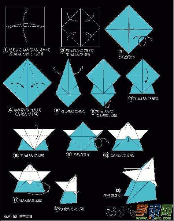 折纸相扑小人