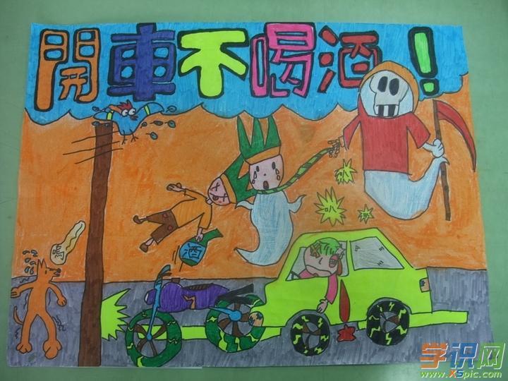 交通安全主题绘画作品  2.交通安全绘画作品精选 3.图片
