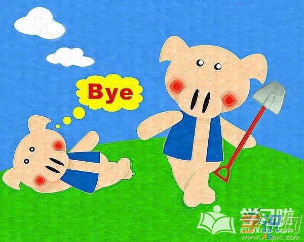 可爱的小动物画画  5.宝宝画画图片大全老虎 本文地址:http://www.