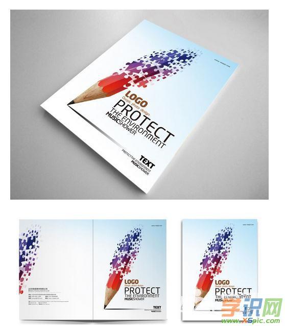 学识网 设计 工业设计 装帧设计 封面设计     儿童是祖国的未来,市场