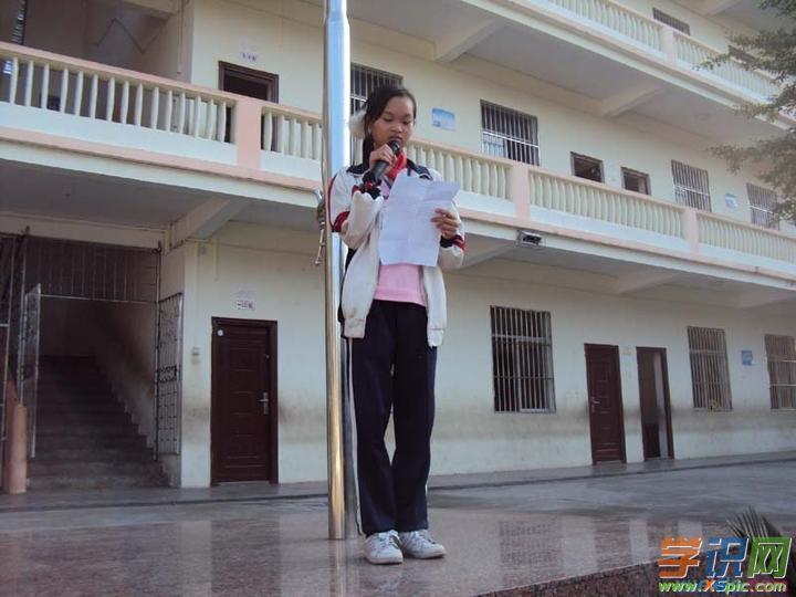 九月开学古文篇目下讲话稿_九月开学国旗学生学生下初中国旗小代表图片