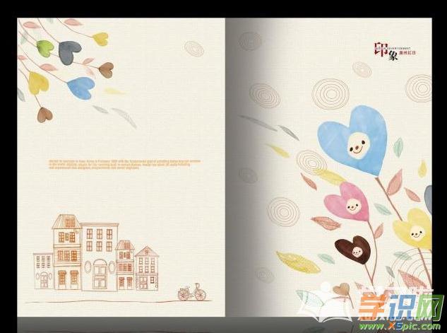 宝贝成长档案封面设计手绘