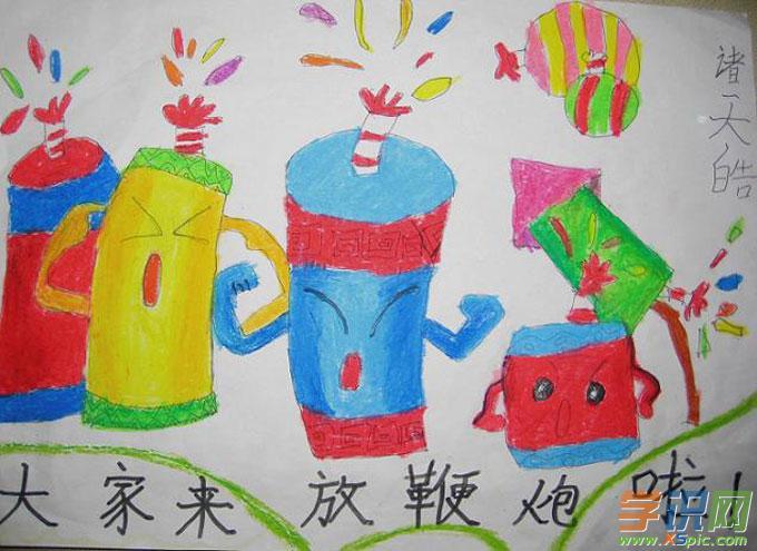 二年级学生儿童画获奖作品图片