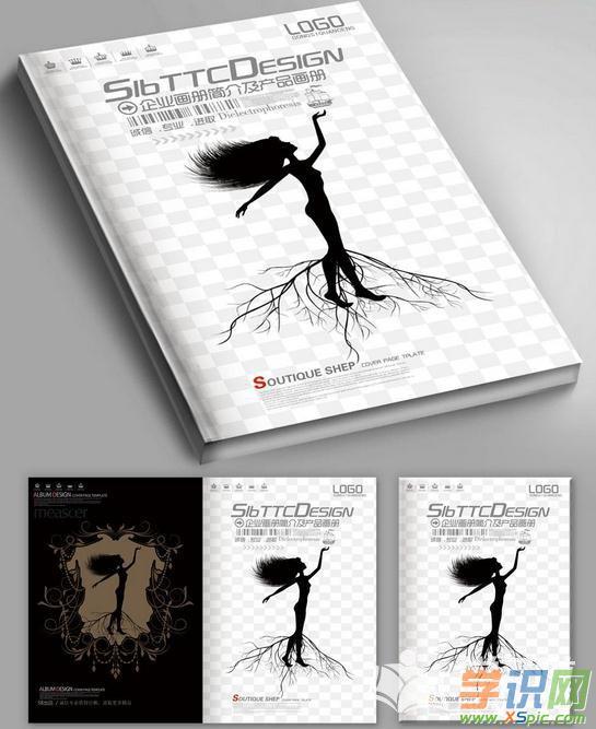 ps书籍封面设计欣赏  4.儿童优秀书籍封面设计  5.