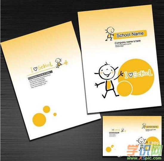 幼儿园漂流日记封面设计_儿童漂流日记封面设计模板