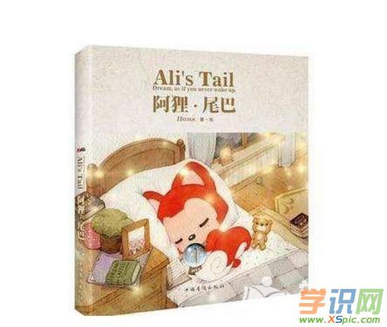 幼儿园儿童封面设计_书籍全厂食品设计素材封面平面总书本设计图图片