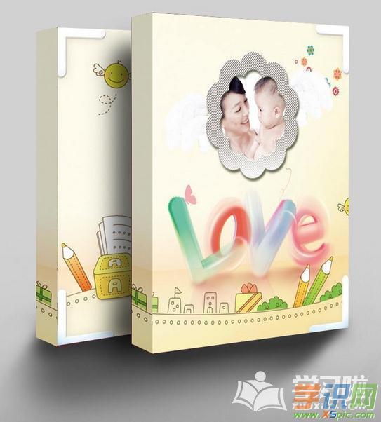 幼儿园封面封面设计_儿童书籍书本设计素材广告设计ps使用方法入门图片