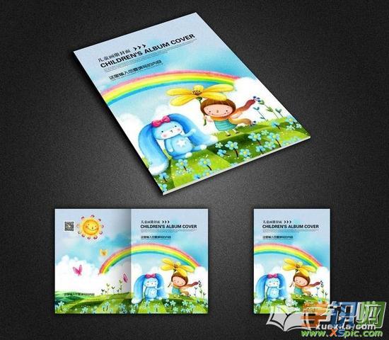 幼儿园书本封面设计_书籍封面儿童设计素材ps排版建筑设计图片