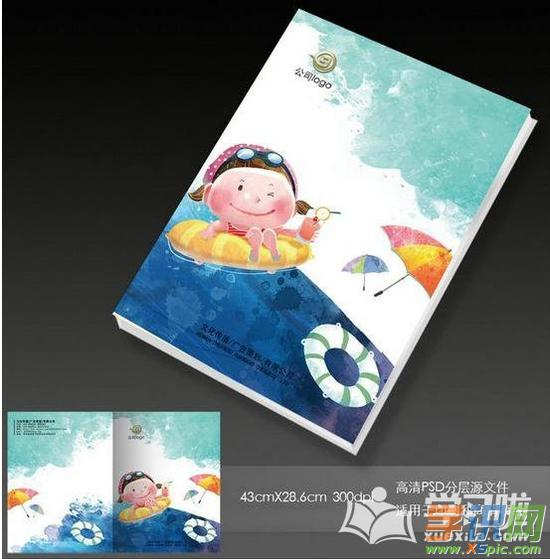 幼儿园成长记录封面设计_封面成长书籍幼儿设广告设计工作室策划创业书图片