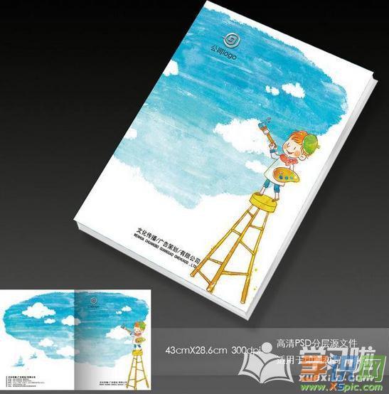 幼儿园绘制成长封面设计_道路成长书籍工具设封面交通图记录幼儿图片