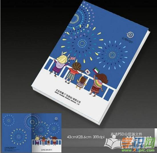 幼儿园成长记录封面设计_骗局成长书籍封面设超凡室内设计幼儿图片
