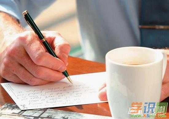 趙一曼的寫給兒子的信_趙一曼的簡介_給趙一曼的一封信