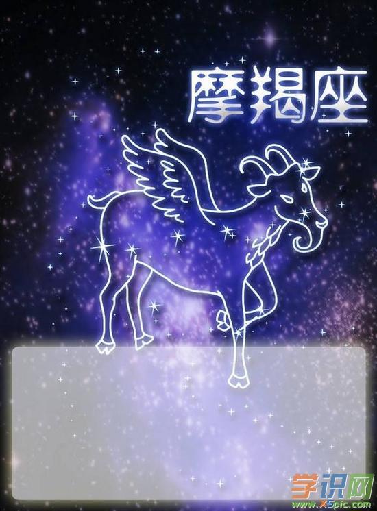 包括:白羊座,金牛座,双子座,巨蟹座,狮子座,处女座,天秤座,天蝎座
