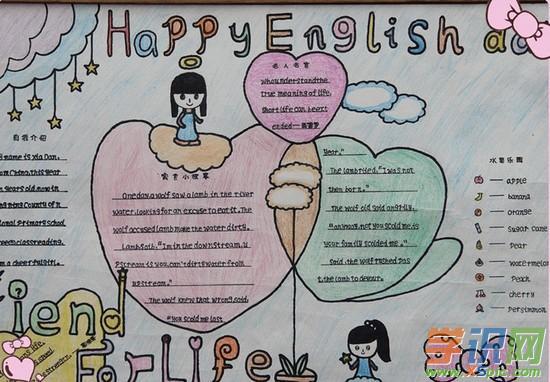 五年级英语学习_五年级英语手抄报简单又漂亮图片