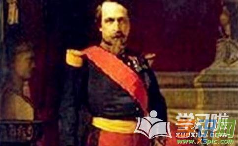 拿破仑三世是如何当上法国国王的