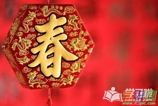 关于春节的来历英语作文加翻译