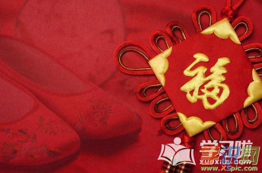 关于春节的英语作文70字