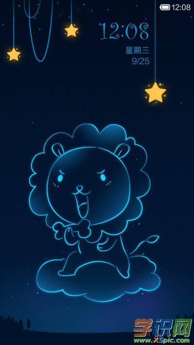 十二星座狮子座壁纸6星座象性火:白羊座狮子座射手座婚神白羊座图片