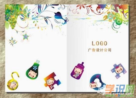 幼儿园书籍封面设计_封面书籍广告设计素材学儿童用学包装设计吗图片