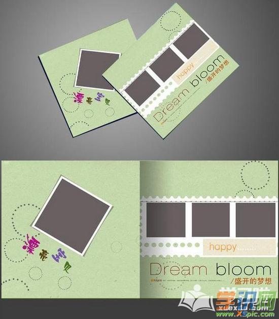 幼儿园封面封面设计_书籍书籍儿童设计素材广州户外广告设计制作图片