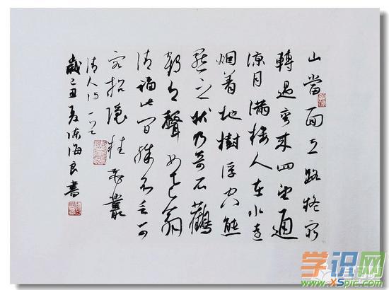 [陳海良書法創作視頻]書法名家陳海良作品圖片欣賞