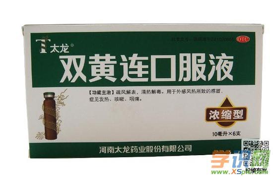 清热解毒的中成药及食谱推荐