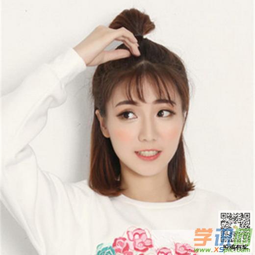 半丸子头适合的刘海图片
