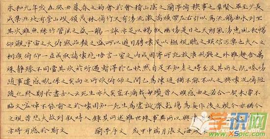 漂亮的钢笔书法字体作品图片