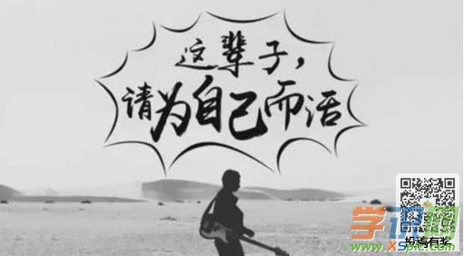 单个文字图片大全_梦想奋斗励志图片带文字