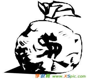 关于物业使用人交纳物业费的法律责任