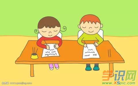 以考试为话题五年级澳门葡京网址:与众不同的考试