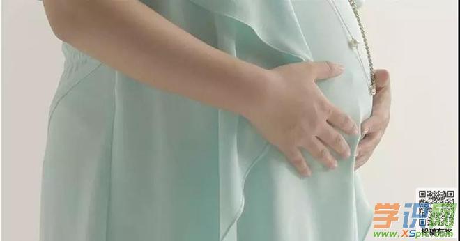 梦见怀孕即将临盆是什么意思