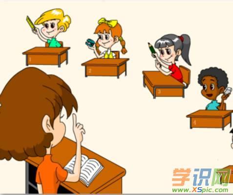 语文议论文主题教学的四点策略