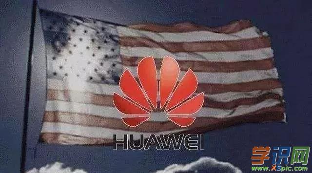 """美国针对华为,美国这家无线运营商或因此""""破产"""""""