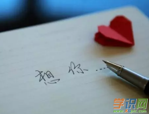 恋爱中的爱情鸡汤语录