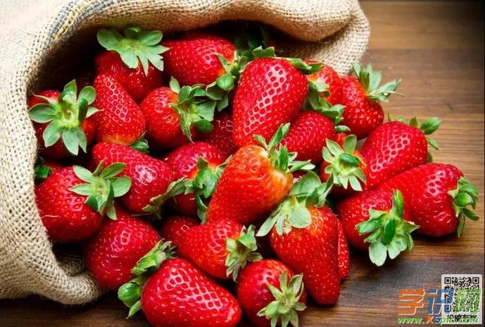 梦见草莓有什么意思