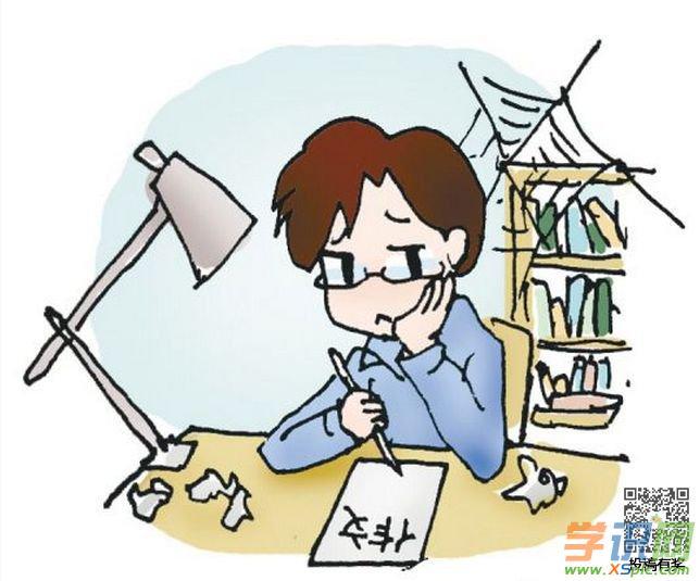 作文学习心得:怎样写好作文