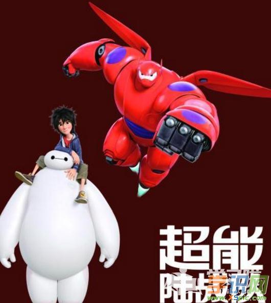 寒假有哪些值得孩子看的电影 中小学生寒假必看电影